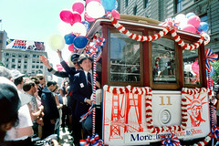 Cable Car Celebration June 21 1984 (Vern Krutein) Tags: california usa holidays downtown rail hoards celebration muni transportation vehicle persons unionsquare crowds powellstreet cablecars humanbeings individuals throngs sanfranciscomunicipalrailway packedpeople peoplefromthestreets vrcv01p0411
