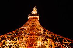 Nightime Tokyo Tower - Tokyo Japan (MB DeGeorge) Tags: japan canon tokyo tokyotower roppongi 6d ef24105l