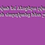 "1441555_391958174268040_71567349_n <a style=""margin-left:10px; font-size:0.8em;"" href=""http://www.flickr.com/photos/138202118@N04/24691702332/"" target=""_blank"">@flickr</a>"