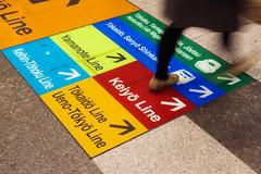 Directional sign at Tokyo Station (Kokkai Ng) Tags: station sign tokyo directional