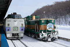 - Ryuhyo Norokko Train. (ken_visto) Tags: winter snow japan landscape hokkaido  veduta   d800 abashiri
