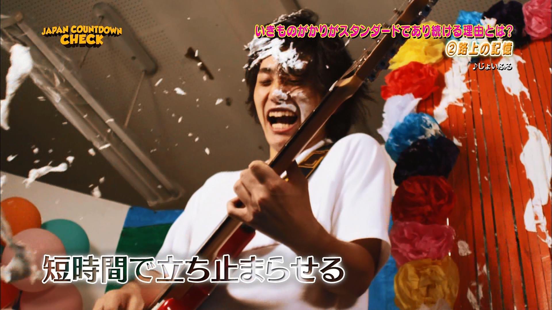 2016.03.20 いきものがかり - 10年たっても私たちはいきものがかりが大好き!日本のスタンダードであり続ける理由(JAPAN COUNTDOWN).ts_20160320_104007.078