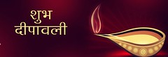 (l4lollz) Tags: diwali deepawali indianfestival