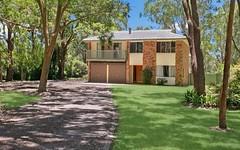 23 Shady Avenue, Salt Ash NSW