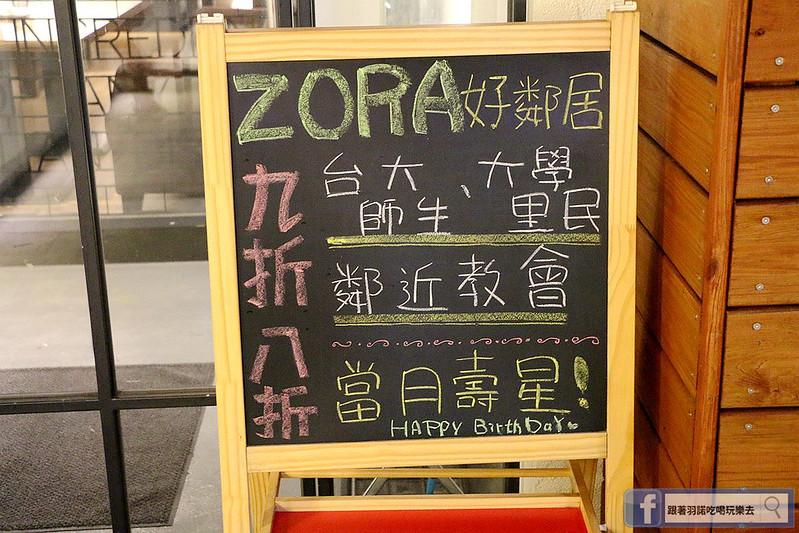 Zora 佐拉義式料理006