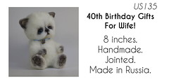 40th Birthday Gifts For Wife (EbayGifter) Tags: birthday original wedding woman baby brown white black cute bunny female cat puppy mom fun 40th one idea amazing cool nice women kitten perfect funny day personal 1st sweet sister good unique awesome mommy small great creative mother kitty first 8 marriage valentine best her special 2nd v mum gifts surprise online buy present second wife romantic bday 10th 30th unusual 25th lover 50th 5th 3rd 31st 20th 60th 6th mart 22nd 2016 2015 2017