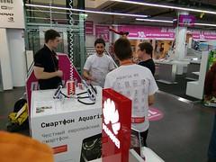 BQ at #mediamarkt #offline (BQ Russia) Tags: offline mediamarkt