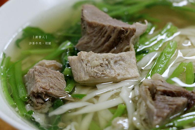 新營人沙茶牛肉21