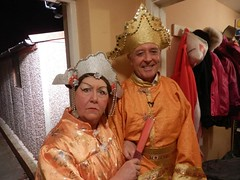Aladdin 2012