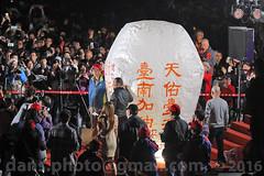 Pingxi Sky Lantern Festival 2016  (*dans) Tags:  lanternfestival lunarnewyear   pingsi yuanxiao  2016 pingxi skylantern  yuanxiaofestival  skylanternfestival      pingxiskylanternfestival godblesstaiwan   jingtongelementaryschool  pingxiskylantern chineseingot  pingxiskylanternfestival2016 20160211