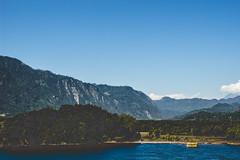Mirador (cmenesese) Tags: chile lake nature landscape lago volcano ray villarrica panguipulli calafquen lican