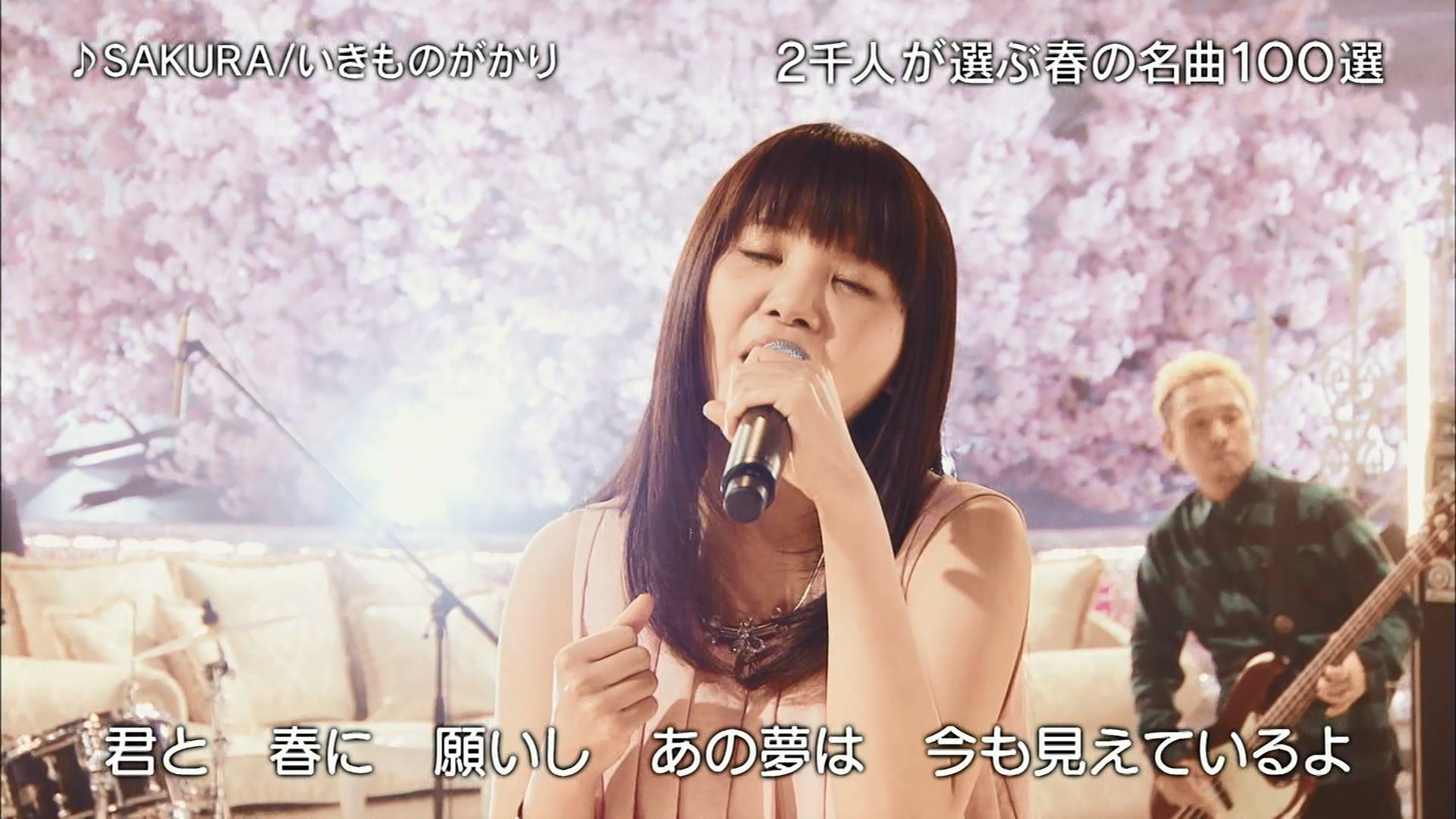 2016.03.28 全場(FNS歌謡祭(春) 2016).ts_20160328_210427.858