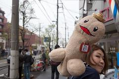 Kanamara Matsuri (sulakkalus) Tags: travel festival japan tokyo shrine steel international abroad phallus kawasaki kanayama daisha festivalofthesteelphallus