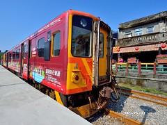 DAO-75241 (Chen Liang Dao  hyperphoto) Tags: taiwan