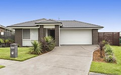 29 Bimbimie Street, Fletcher NSW