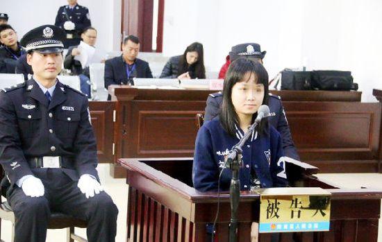 广西女子利用天津港爆炸网上诈骗案受审