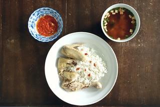 Weng Lee's Salt-baked Chicken