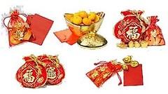 新年快乐          ตรุษจีนปีนี้      ขอให้ร่ำรวย    เงินทอง     สุขภาพ 🍑   แข็งแรง    กิจการงาน   เจริญก้าวหน้า   เฮง เฮง เฮง          รวย รวย รวย    ซินเจีย....ยู่อี่ ซินนี่...ฮวดใช้      2016