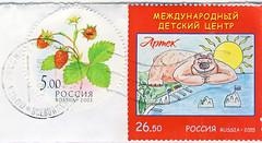 Russia Feb (postcardlady1) Tags: stamps briefmarken