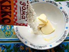 keks-apelsinovyi-suhui-smes-k-maslu (Horosho.Gromko.) Tags: food cooking cake baking keks desert   ibake