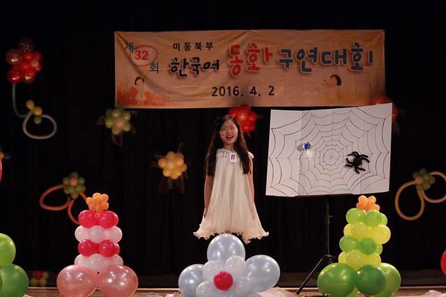 32회 동화구연대회4