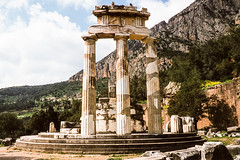 Slides Box 4 1978 Greece-66 (alh1) Tags: spring ruin delphi greece 1978 slides transparencies copies tholos box4 agfact18film