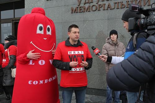 ICD 2016: Ukraine