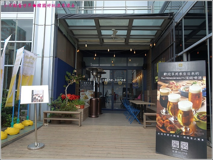 台北信義區light house beer bistro (2).JPG