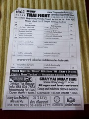 Chiang Mai (Muay Thai Boxing), Thailand (Jan-2016) 10-002 (MistyTree Adventures) Tags: paper thailand asia seasia indoor program chiangmai boxing schedule muaythai thaiboxing panasoniclumix sheetofpaper thapaeboxingstadium