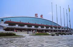 Airport # China_2006_2560 # Leica  Fuji Provia - 2006 (irisisopen f/8light) Tags: china leica color film fuji slide farbe provia 100f diafilm r9 irisisopen