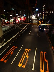 Kiba  (MEG/TYO) Tags: light colour japan night tokyo olympus   expressway kiba   kotoku     tokyometropolitanexpressway xz10