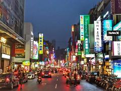 Looks like Japan. But that's #Taipei #Taiwan
