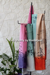 CALLIGRAPHY SILK STOLES