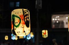 Lampion Lights (zingertek) Tags: night thailand bangkok lampion nikon50mmf18 nikond5100