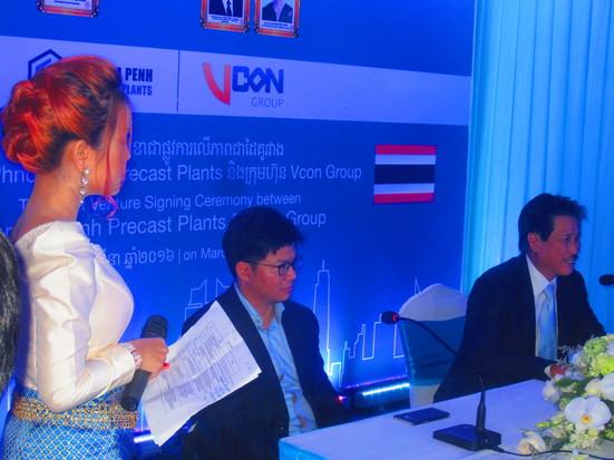ពិធីចុះហត្ថលេខាលើភាពជាដៃគូរវាងក្រុមហ៊ុន Phnom Penh Precast Plants និងក្រុមហ៊ុន VCON Group