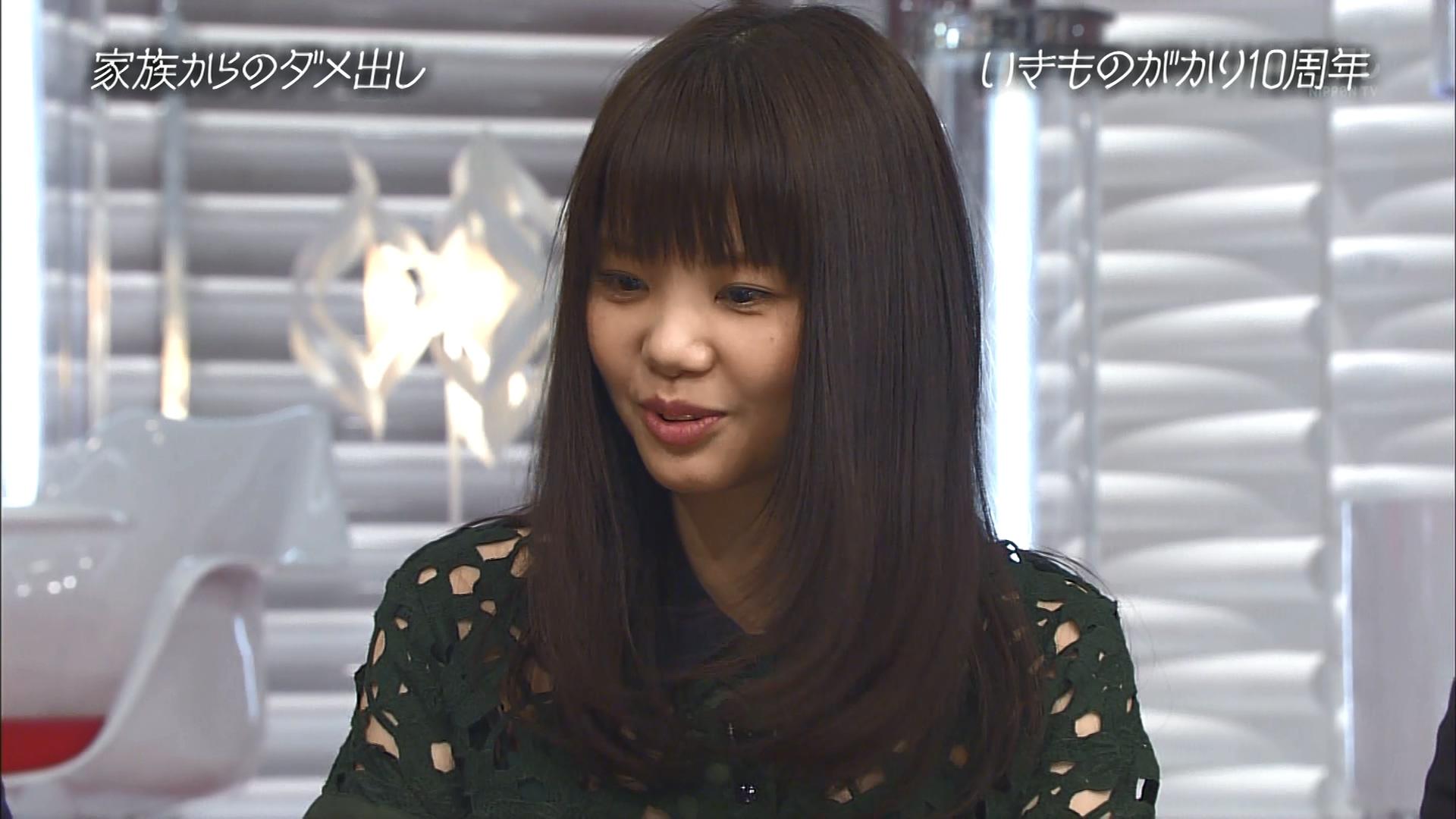 2016.03.13 全場(おしゃれイズム).ts_20160313_233424.194