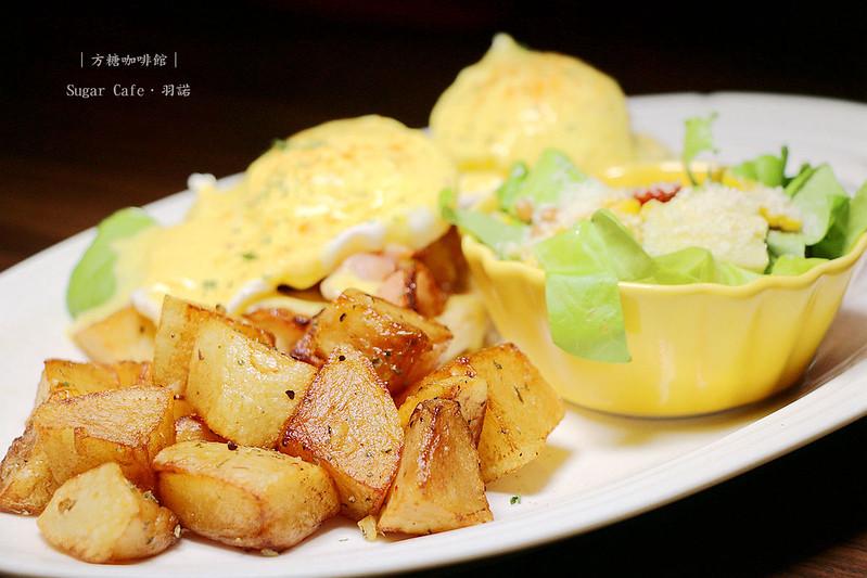 方糖咖啡館Sugar Cafe073
