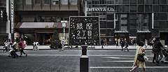 dp0q_160419_D (clavius_tma-1) Tags: tokyo ginza sigma    tiffanyco quattro dp0 pedestrianprecinct  2