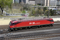 China Railway HXD3D 0347, Beijing Railway Station (Howard_Pulling) Tags: china camera photo airport nikon asia photos beijing picture railway zug trains april railways cr 2016 pek beijingrailwaystation chinarailways beijingcapital howardpulling d7200