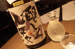 sake (HAMACHI!) Tags: winter food japan restaurant beef diner meat foodporn sake saitama 2016 steakhouses 喰心meatdining