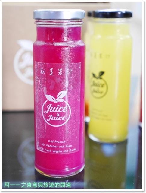 台中火車站美食.飲料.冷壓果汁.就是果汁.Juice&Juiceimage026