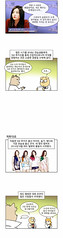 160222 Naver Comics - 아이돌 연구소 Idol Institute Ep41 (1) (redvelvetgallery) Tags: comics manhwa redvelvet naver kpop koreangirls webtoon 레드벨벳 kpopgirls