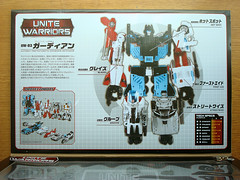 Transformers: Unite Warriors — Defensor — Inside Cover (BurningAstronaut) Tags: set action box gift transformers unite figure groove warriors boxed takara blades tomy guardian autobot hotspot streetwise firstaid morethanmeetstheeye gestalt defensor combiner protectobots