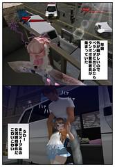(dorothymagic) Tags: manga