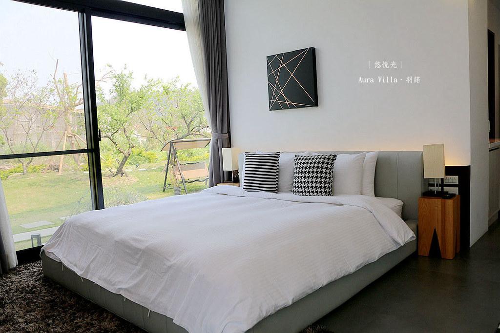 Aura Villa - 悠悅光016