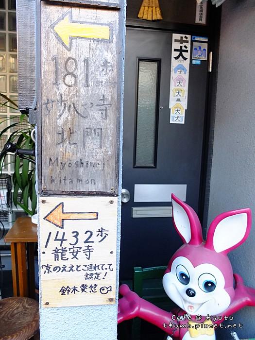 2013汪達咖啡20.jpg