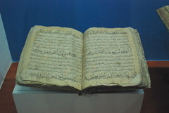 Dushanbe - National Museum - Holy Qur'an (jrozwado) Tags: history museum book asia tajikistan dushanbe nationalmuseum quran koran