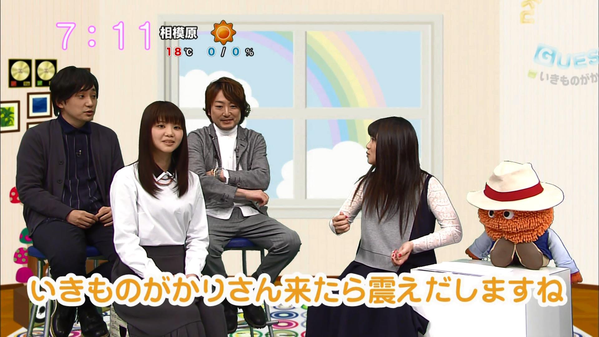 2016.03.17 いきものがかり(saku saku).ts_20160317_081234.616