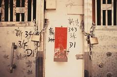 Lock out (dupdupdee) Tags: nikonfm2 nikkor50mmf14d expired1992 kodakektarchome400d2253