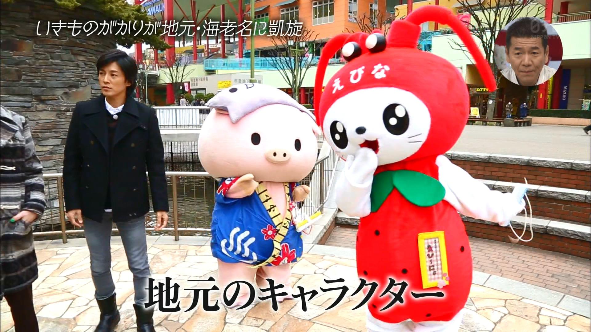 2016.03.13 全場(おしゃれイズム).ts_20160314_011406.974